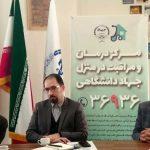 مرکز درمان و مراقبت در منزل جهاد دانشگاهی اصفهان آغاز به کار کرد