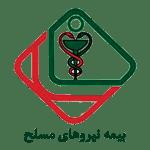 درمانیک بیمه نیرو های مسلح