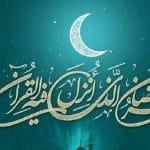 شرایط آزمایش خون در ماه رمضان